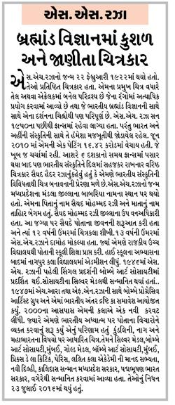 Loksatta Jansatta News Papaer E-paper dated 2020-02-22 | Page 6