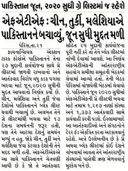 Loksatta Jansatta News Papaer E-paper dated 2020-02-22 | Page 1