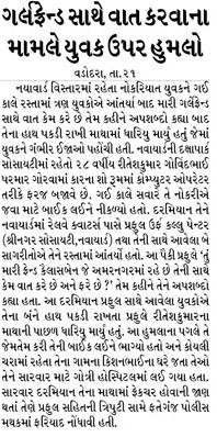 Loksatta Jansatta News Papaer E-paper dated 2020-02-22 | Page 3
