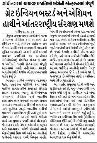 Loksatta Jansatta News Papaer E-paper dated 2020-02-22 | Page 5