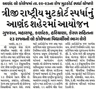 Loksatta Jansatta News Papaer E-paper dated 2020-02-22 | Page 2
