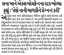 Loksatta Jansatta News Papaer E-paper dated 2020-02-22 | Page 10