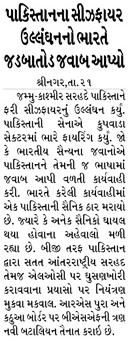Loksatta Jansatta News Papaer E-paper dated 2020-02-22 | Page 11