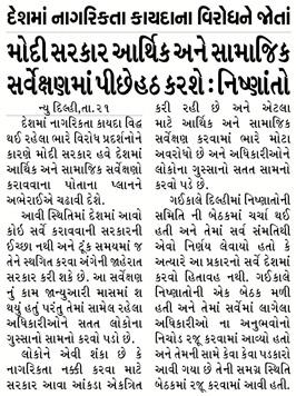 Loksatta Jansatta News Papaer E-paper dated 2020-02-22 | Page 1
