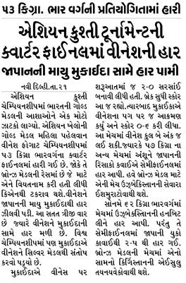 Loksatta Jansatta News Papaer E-paper dated 2020-02-22 | Page 8