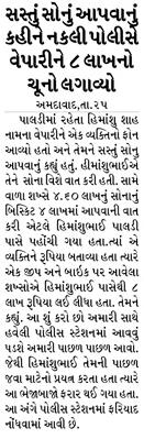 Loksatta Jansatta News Papaer E-paper dated 2020-06-26 | Page 5