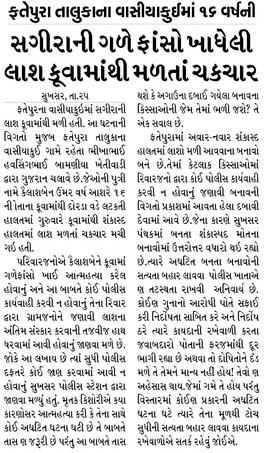 Loksatta Jansatta News Papaer E-paper dated 2020-06-26 | Page 4