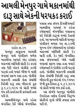 Loksatta Jansatta News Papaer E-paper dated 2020-06-26 | Page 4