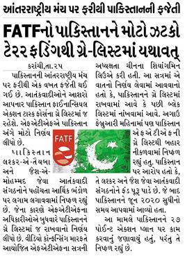 Loksatta Jansatta News Papaer E-paper dated 2020-06-26 | Page 9