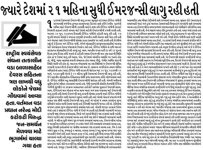 Loksatta Jansatta News Papaer E-paper dated 2020-06-27 | Page 6