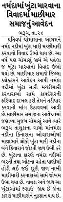 Loksatta Jansatta News Papaer E-paper dated 2020-06-27 | Page 4