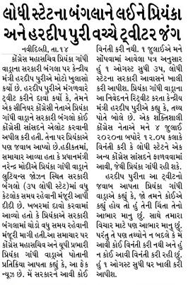 Loksatta Jansatta News Papaer E-paper dated 2020-07-15 | Page 9