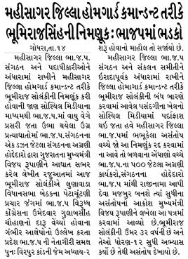 Loksatta Jansatta News Papaer E-paper dated 2020-07-15 | Page 4