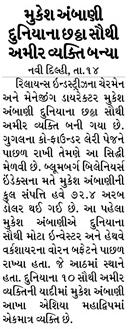 Loksatta Jansatta News Papaer E-paper dated 2020-07-15 | Page 1