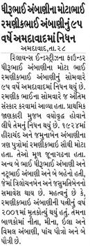 Loksatta Jansatta News Papaer E-paper dated 2020-07-29 | Page 5