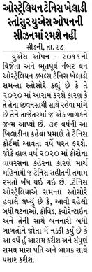 Loksatta Jansatta News Papaer E-paper dated 2020-07-29 | Page 8