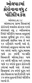 Loksatta Jansatta News Papaer E-paper dated 2020-07-29 | Page 7