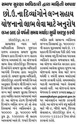 Loksatta Jansatta News Papaer E-paper dated 2020-11-27 | Page 5