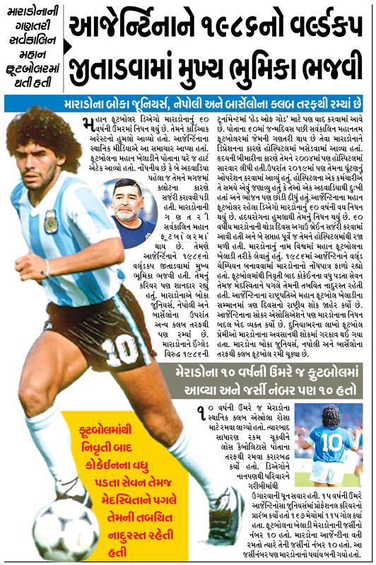 Loksatta Jansatta News Papaer E-paper dated 2020-11-27 | Page 9