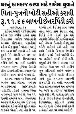 Loksatta Jansatta News Papaer E-paper dated 2020-11-27 | Page 3