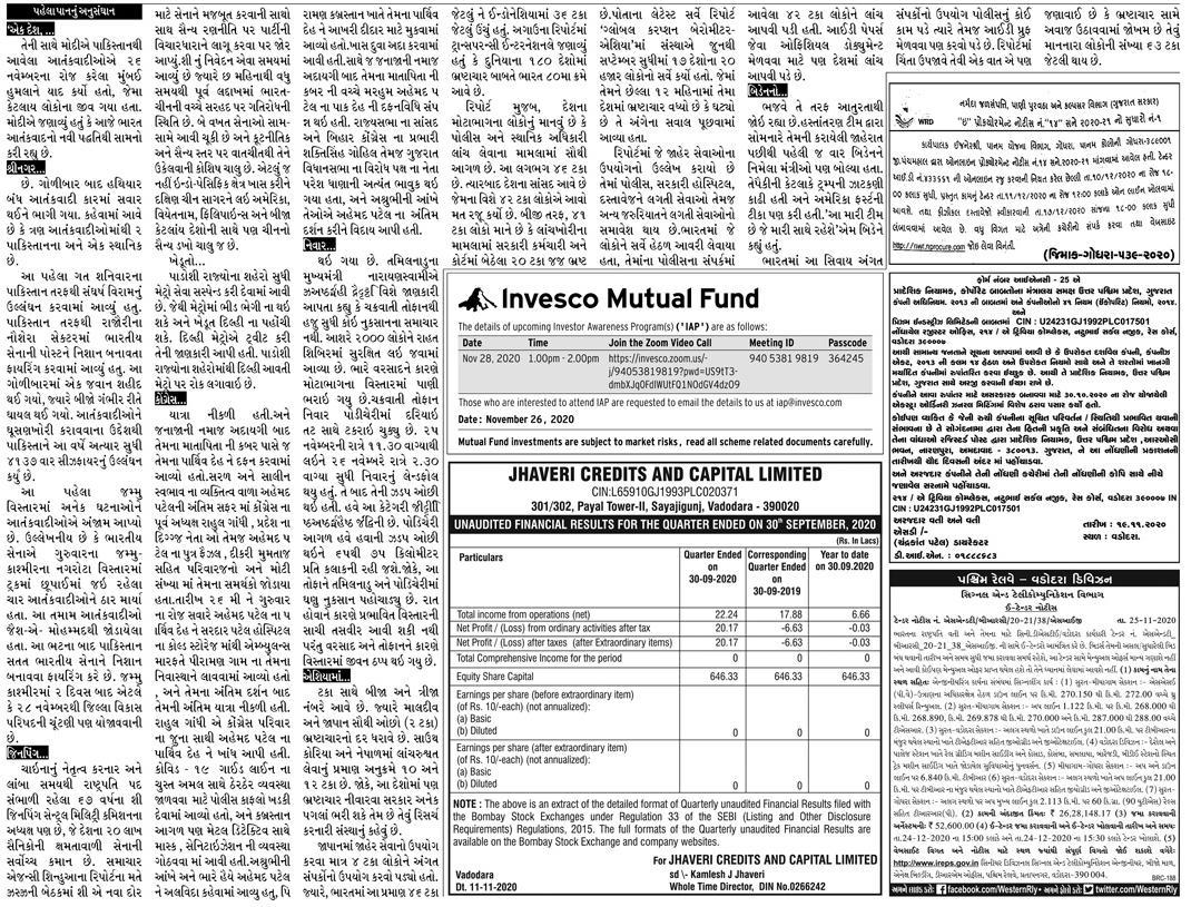 Loksatta Jansatta News Papaer E-paper dated 2020-11-27 | Page 10