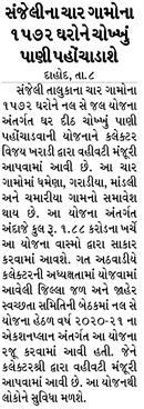 Loksatta Jansatta News Papaer E-paper dated 2021-03-09 | Page 5