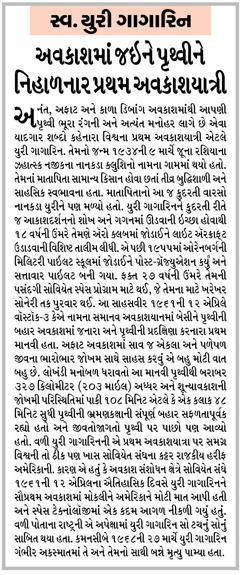 Loksatta Jansatta News Papaer E-paper dated 2021-03-09 | Page 7