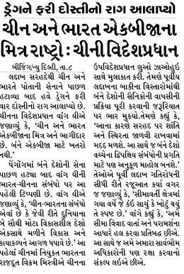 Loksatta Jansatta News Papaer E-paper dated 2021-03-09 | Page 12