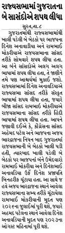 Loksatta Jansatta News Papaer E-paper dated 2021-03-09 | Page 13
