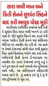 Loksatta Jansatta News Papaer E-paper dated 2021-06-16 | Page 10