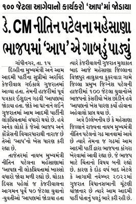 Loksatta Jansatta News Papaer E-paper dated 2021-06-16 | Page 3